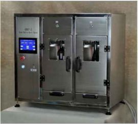 GBBT-2 - Máy kiểm tra chất lượng, sự cố chai thuỷ tinh GBBT-2