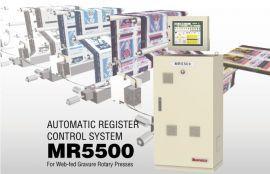 MR5500 - Automaic Register Control System MR5500