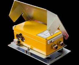 CPV1037 (5259)   Crane anti collission / crane distancing devices    Fotoelektrik-Pauly Viet Nam