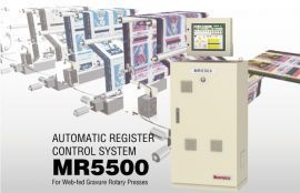 MR5500 - Automaic Register Control System MR5500
