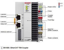 EK1000 - EtherCAT - Beckhoff VietNam