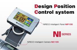 Hệ thống thiết kế điều khiển vị trí băng tải, canh biên