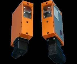 PP2198 (1698)   Self-checking light barriers, cascadable   Fotoelektrik-Pauly Viet Nam