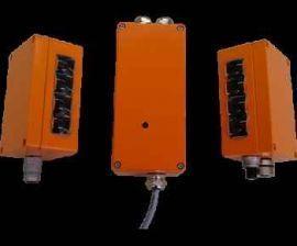 PP2441(q)/88/R26 (4311)   Hole Detectors   Fotoelektrik-Pauly Viet Nam